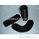 丝杆防护罩/丝杆防尘套新供应