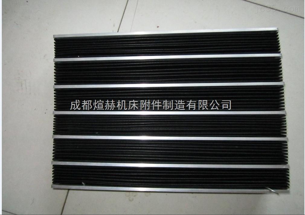 防水风琴式防尘罩专业供应厂家产品图片