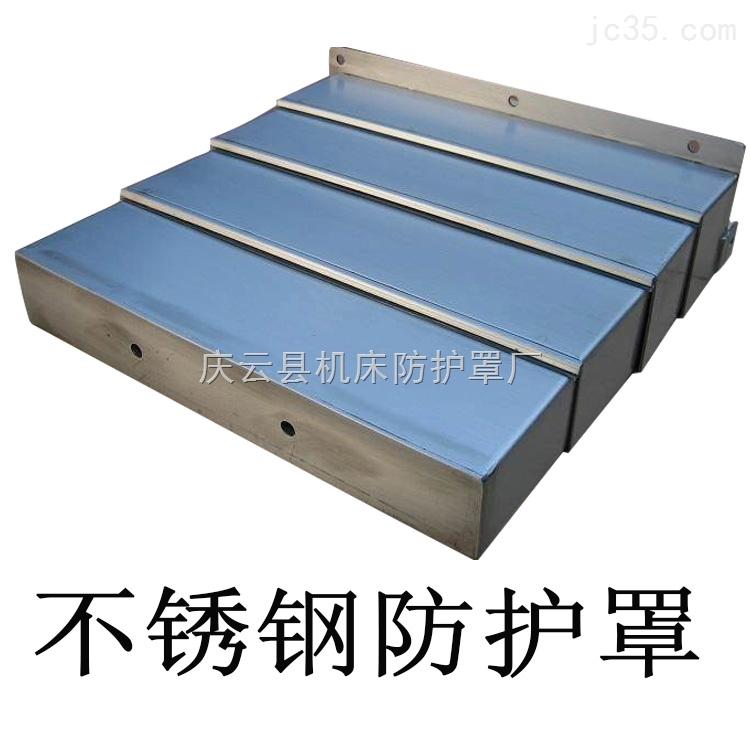 枣庄钢板防护罩 滕州护罩质量