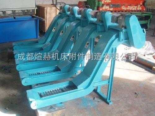 自动链板排屑机厂家产品图片