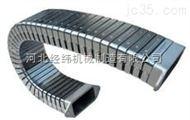 钢铝导管防护罩厂家