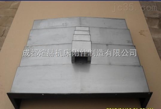 机床钣金防护罩产品图片