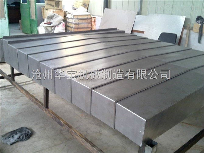 浙江数控机床伸缩式防护罩 钢板、不锈钢板防护罩