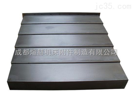 四川自贡钢制伸缩护罩产品图片