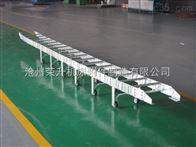 钢铝拖链生产厂家,钢铝拖链技术参数,钢铝拖链产品型号