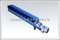 螺旋杆式排屑机【杆直径80mm】制造厂家