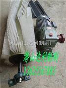 煤矿电动滚刷清扫器-防爆电动毛刷清扫器
