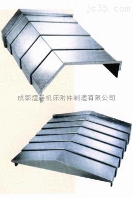标准型材钢板防护罩产品图片