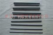 S45C SCF镀铬棒 研磨棒 轴心 镀铬活塞杆),进口机床附件配件