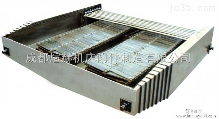 供应钢制伸缩式导轨防尘罩产品图片