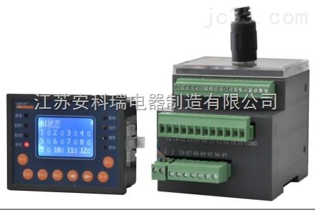供应安科瑞ARD2F低压智能电动机保护器