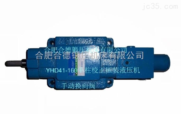 合肥锻压液压机配件