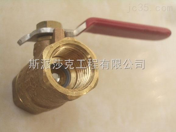 台湾荣牌黄铜球阀