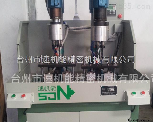 sjn6p-zp-6工位汽车摇臂钻孔攻丝组合机床台州速机能专业厂