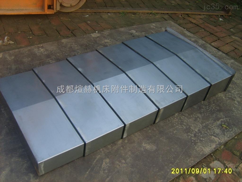 钢板伸缩式防护罩公司产品图片