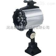 机械设备立式安装抗腐蚀JL40A卤钨泡工作灯