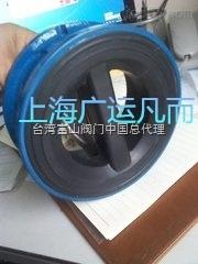 台湾F.S富山铸铁双瓣式止回阀