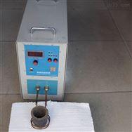 学校实验室化验熔炼设备|贵重金属化验炉