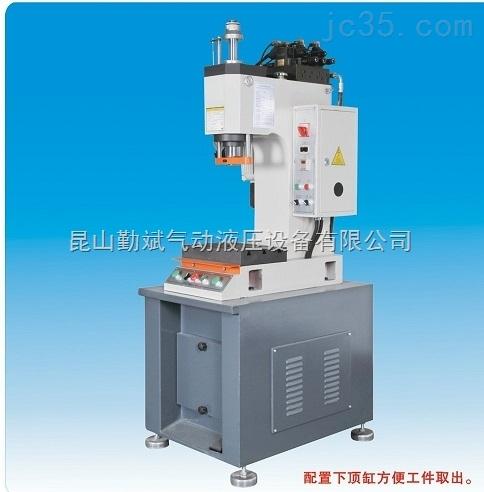 小型液压机,单臂液压机