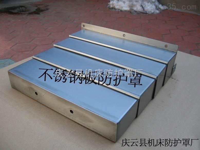 钢板防护罩 不锈铁防护罩 机床导轨防护罩