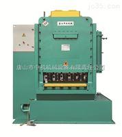 供应 深圳地区  有色金属专用剪切机 拆船厂专用剪切机 折弯机