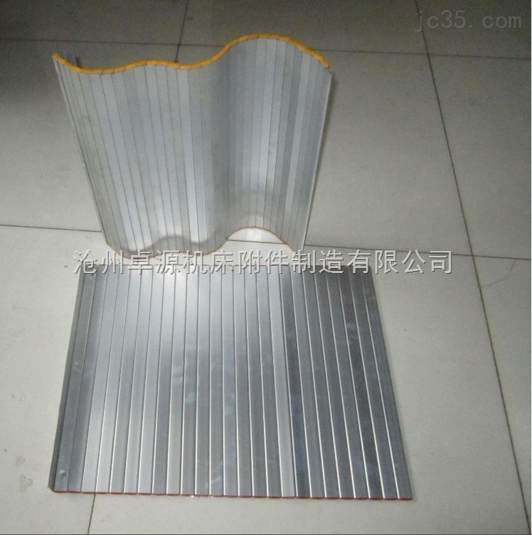 铝型材防护帘