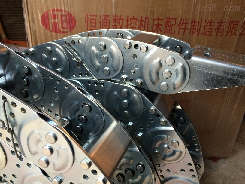 steel drag chain different supporting board are av