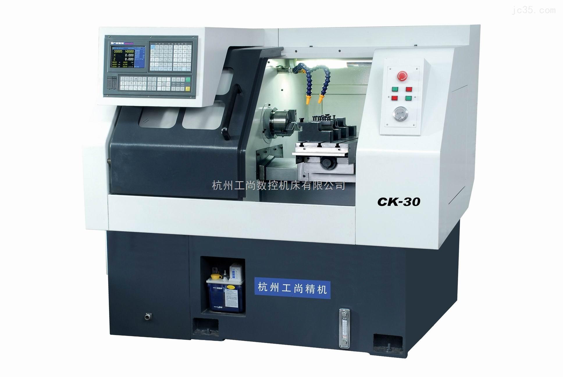 CK-30平床身数控车床