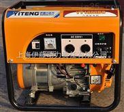 1kw家用汽油发电机YT1800DC