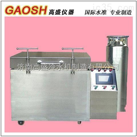 高盛模具深冷箱机械零部件深冷加工处理设备箱现货