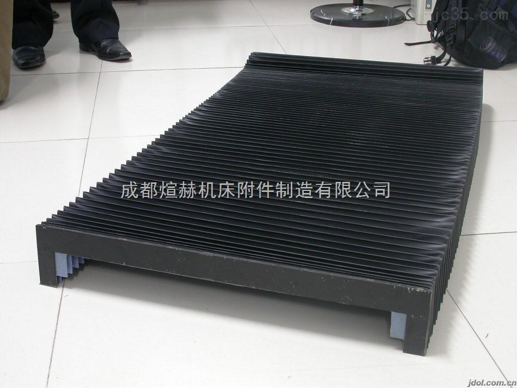 thk直线导轨伸缩防护罩商产品图片