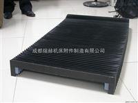 成都龙门铣床专用风琴式防护罩