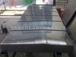 """钢板式伸缩防护罩""""304""""材质制作"""