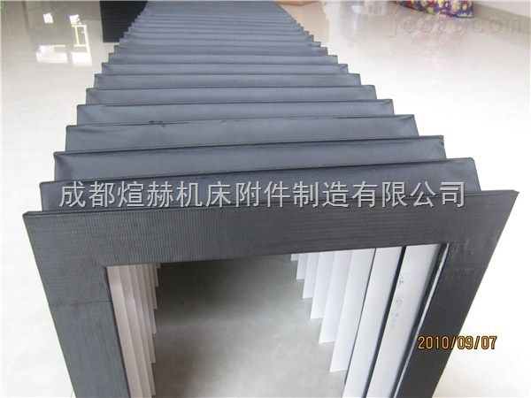 重庆风琴式防护罩安装产品图片