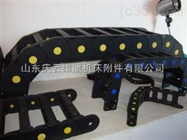 規格齊全供應膠州35*150塑料拖鏈,深圳35*200塑料拖鏈,全包郵