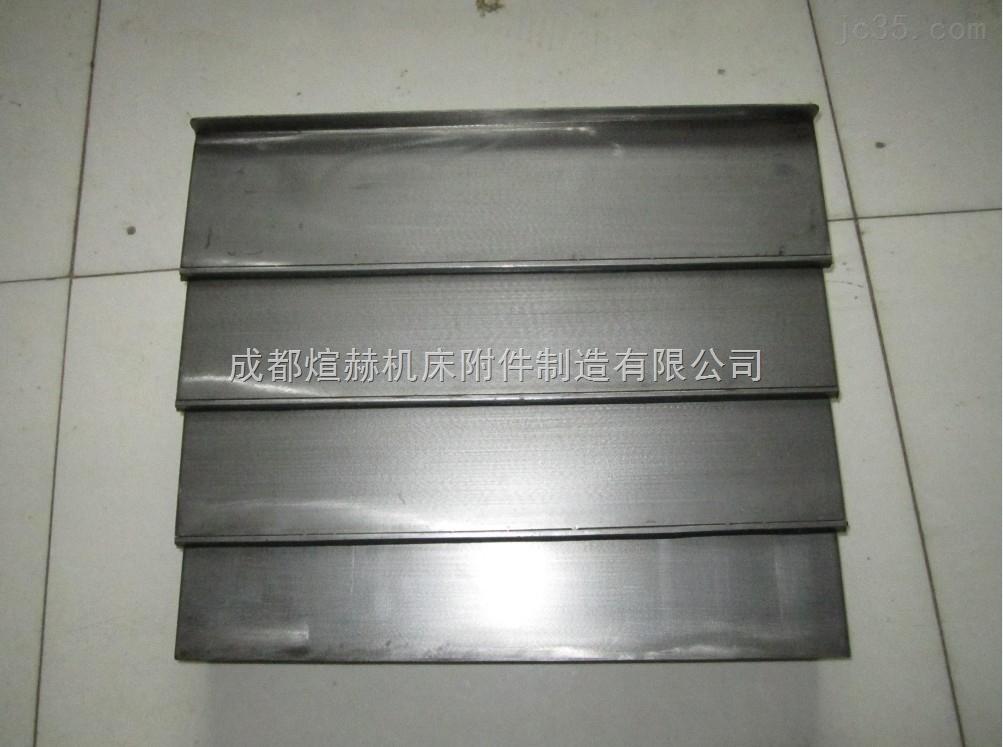 乐山机床导轨防护罩产品图片