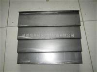 镗床导轨防护罩,重庆铣床伸缩护板公司
