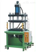 四柱三梁液压机油压机压片机专业定做