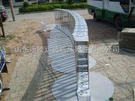 TL系列专业生产清障车专用钢制拖链