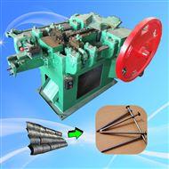 供应Z94-3.4型自动制钉机    带油压润滑机构