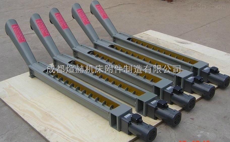 螺旋式排屑机生产厂家产品图片