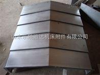 1Gr13不锈钢加工中心防护罩