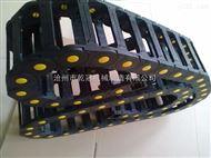 乾冠牌质塑料拖链 直销全188bet塑料拖链