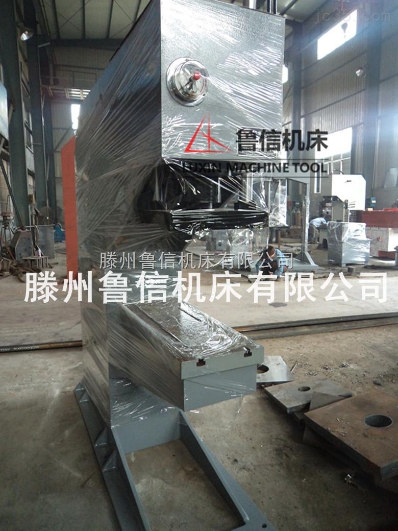 供应63吨单柱压力机 品牌压力机