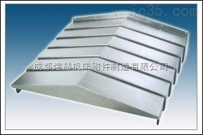 伸缩板式防护罩专业生产厂家产品图片