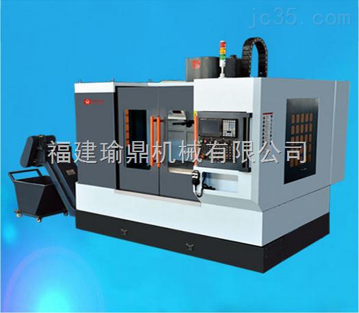 瑜鼎850加工中心YD-M850