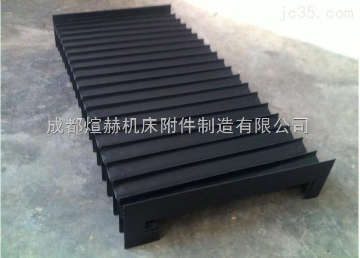耐高温耐酸碱风琴防护罩产品图片