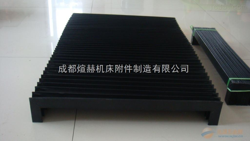 伸缩式防护罩厂家产品图片