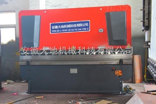 WF67Y系列液压板料数显折弯机