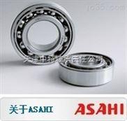 供应进口轴承ASAHI高温轴承轴承绝对超低价126